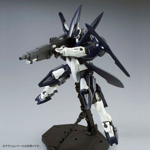 MG 1/100 Advanced GN-X (In Stock)