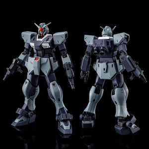 HGUC 1/144 Gundam Pixy (Fred Reaver Use) (August & September ship Date)
