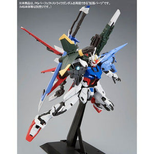PG 1/60 Perfect Strike Gundam Expansion Equipment Set (July & August Ship Date)
