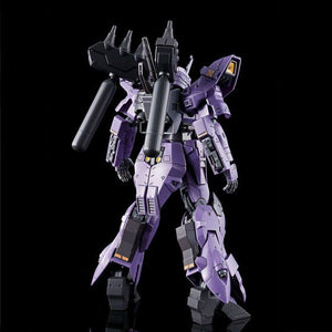 HGUC 1/144 Varguil (June & July Ship Date)