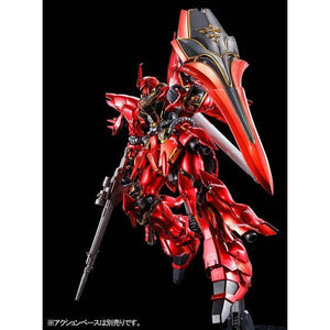 RG 1/144 MSN-06S Sinanju [SPECIAL COATING]