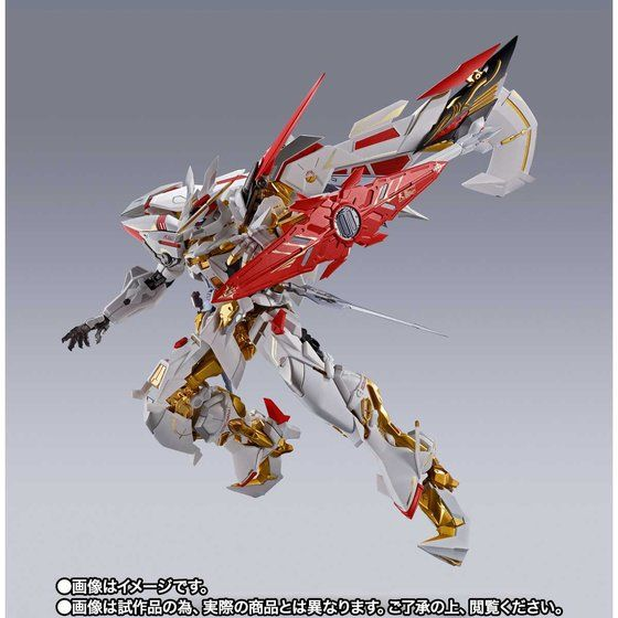 METAL BUILD Gundam Astray Gold Frame Amatsu Hana [Version Hana]