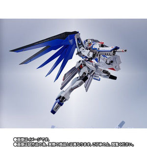 METAL ROBOT DAMASHII (SIDE MS) Freedom Gundam (February & March Ship Date)