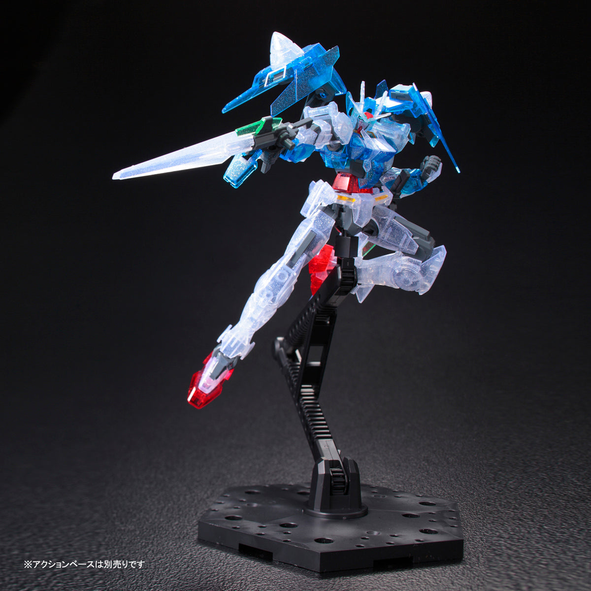 HGBD 1/144 Gundam 00 Diver [Dive Into Dimension Clear]