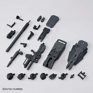 Gundam Base Limited 1/144 System Weapon Kit 003 (On Sale Dec. 20th)