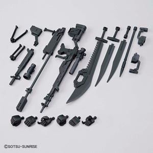 Gundam Base Limited 1/144 System Weapon Kit 004 (On Sale Dec. 20th)