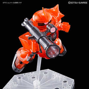 SDCS Char's Zaku II (Cross Silhouette Frame Ver.) [Clear Color]