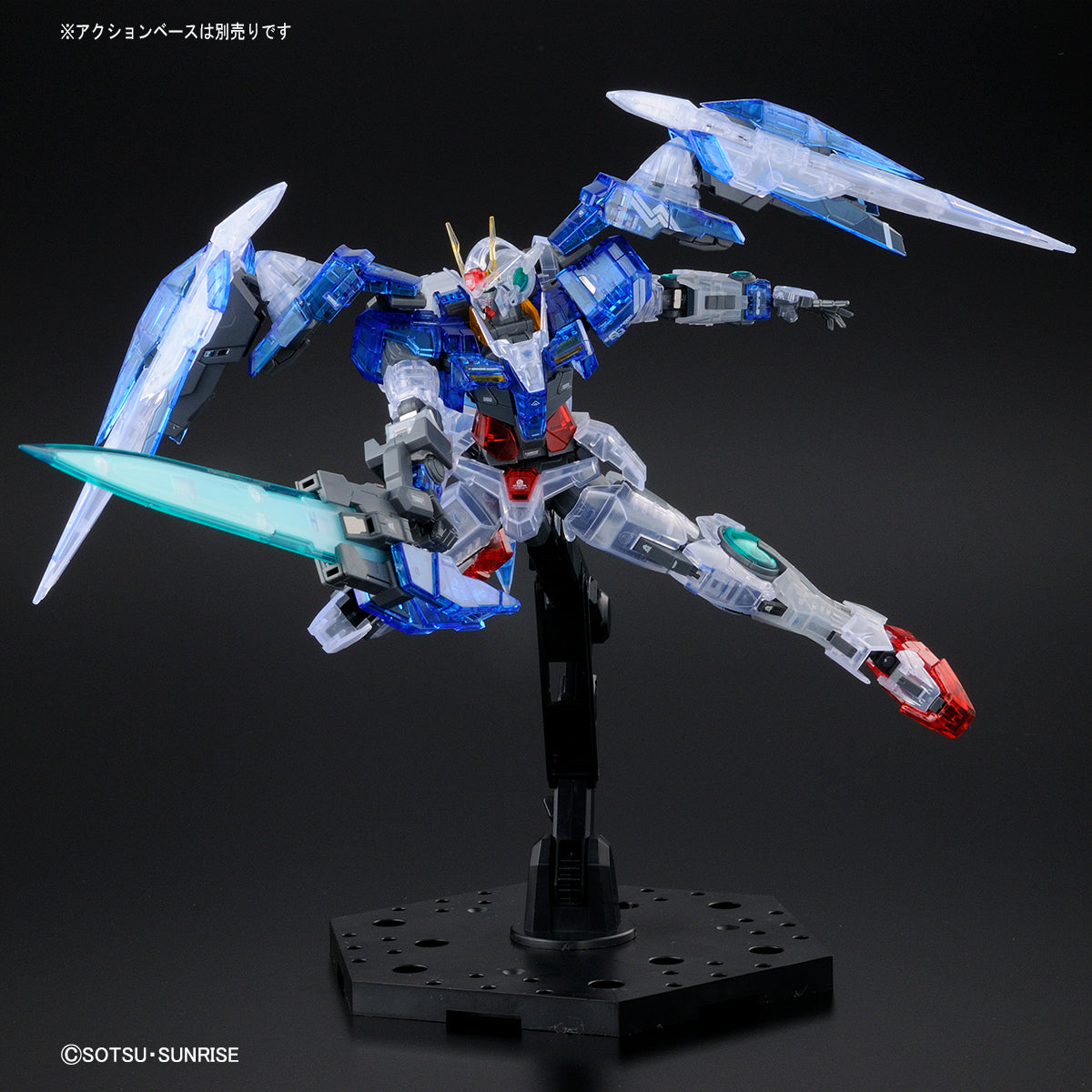 RG 1/144 00 Raiser [Clear Color]