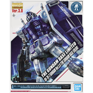 Gundam Base Limited MG 1/100 RX-78-2 Gundam Ver. 3.0 [The Gundam Base Color]
