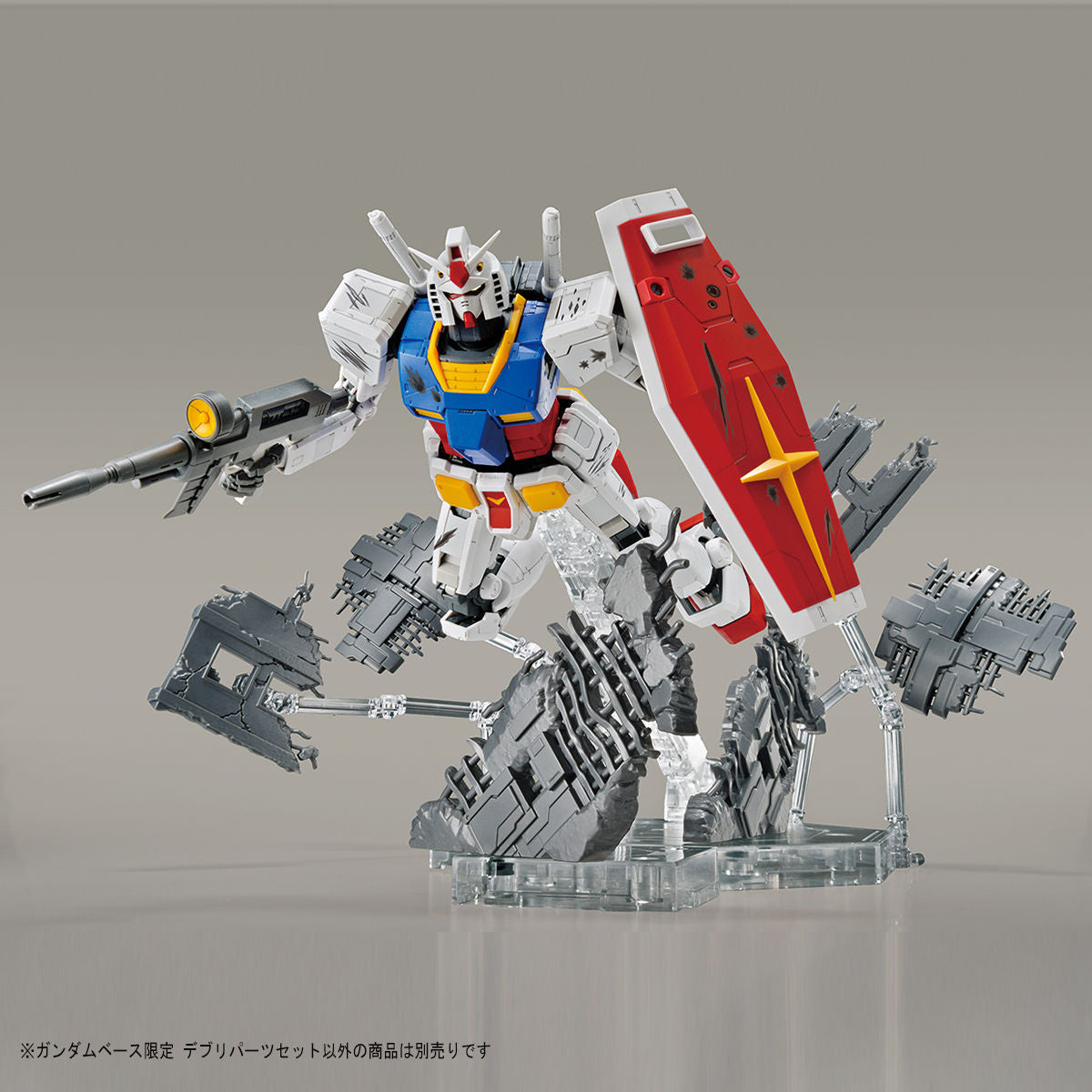 Gundam Base Limited Debris Parts Set
