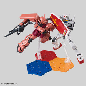 Gundam Base Limited Action Base 4 [Tricolor Color]