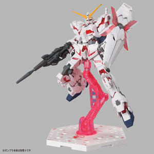 Gundam Base Limited Action Base 5 [Unicorn Color]