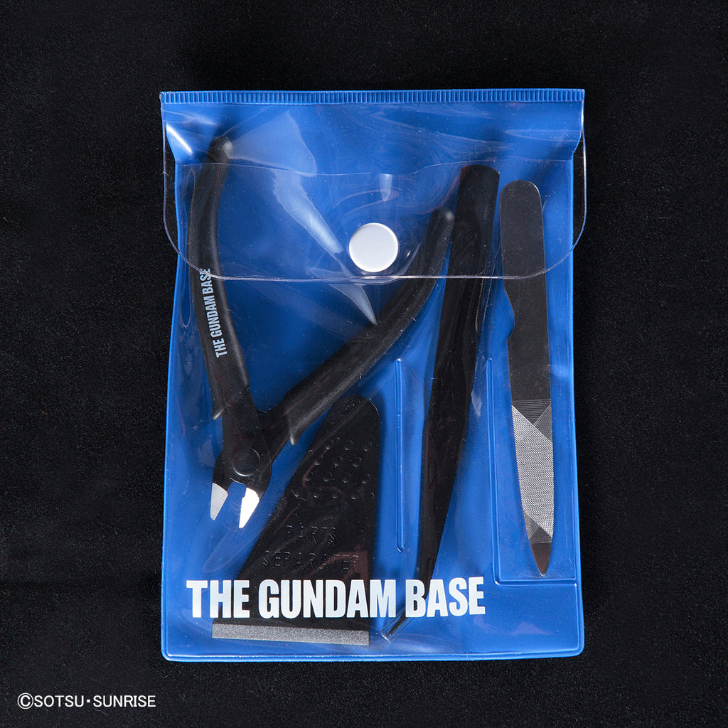 THE GUNDAM BASE Plastic Model Tool Set