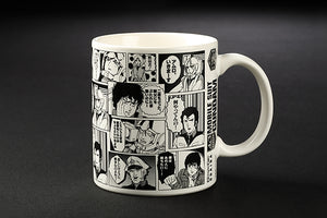Famous Quotes Mug【Odaiba Exclusive】