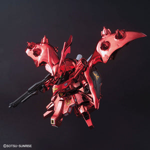 SDCS MSN-04II Nightingale [Special Coating]
