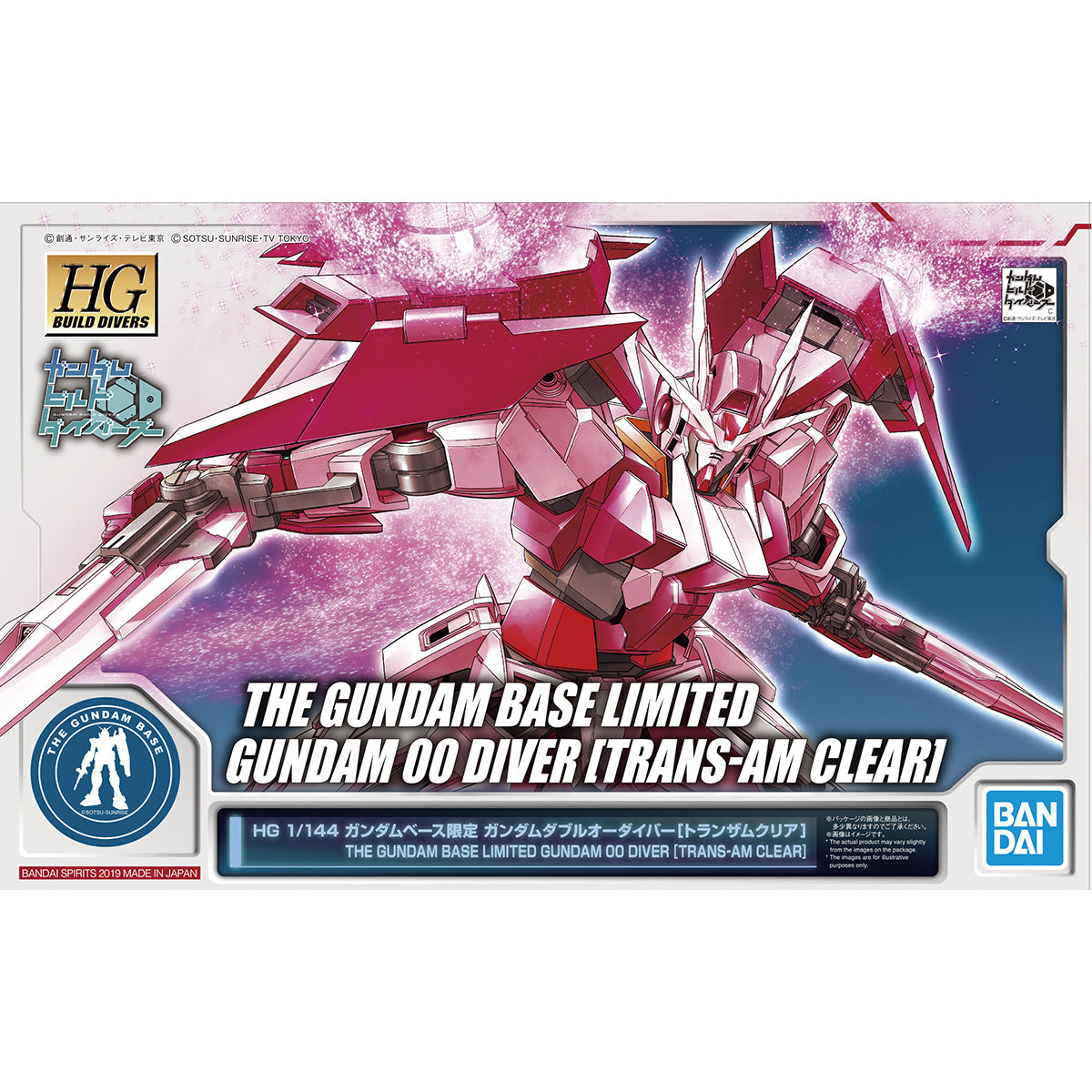 HGBD 1/144 Gundam Base Limited Gundam 00 Diver [Trans-Am Clear]
