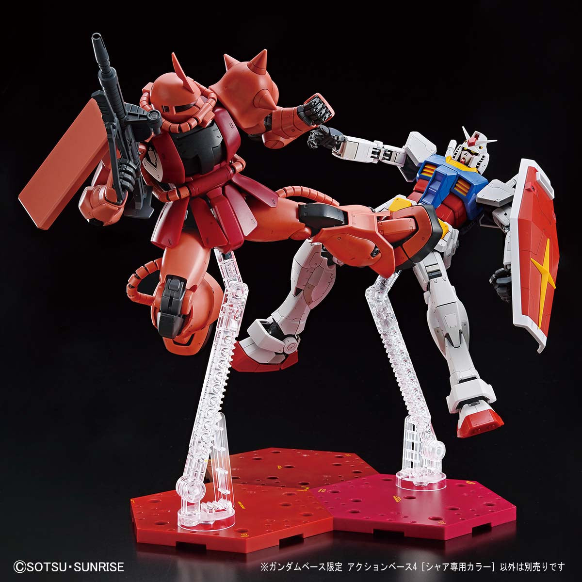 Gundam Base Limited Action Base 4 [Char Aznable's Colors]