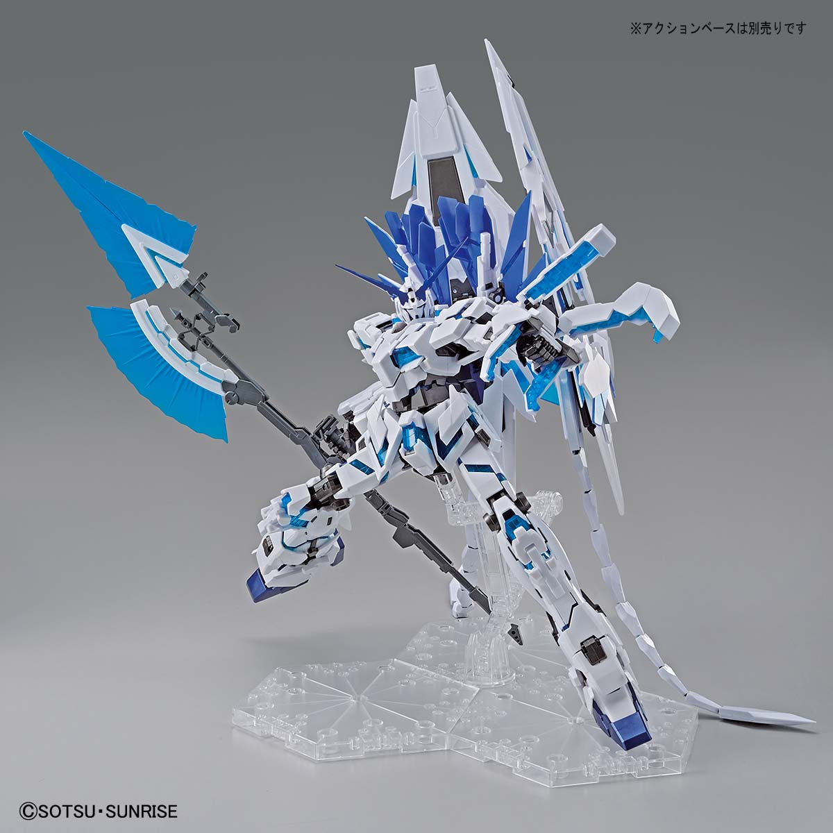 MG 1/100 Gundam Base Limited Unicorn Gundam Perfectibility