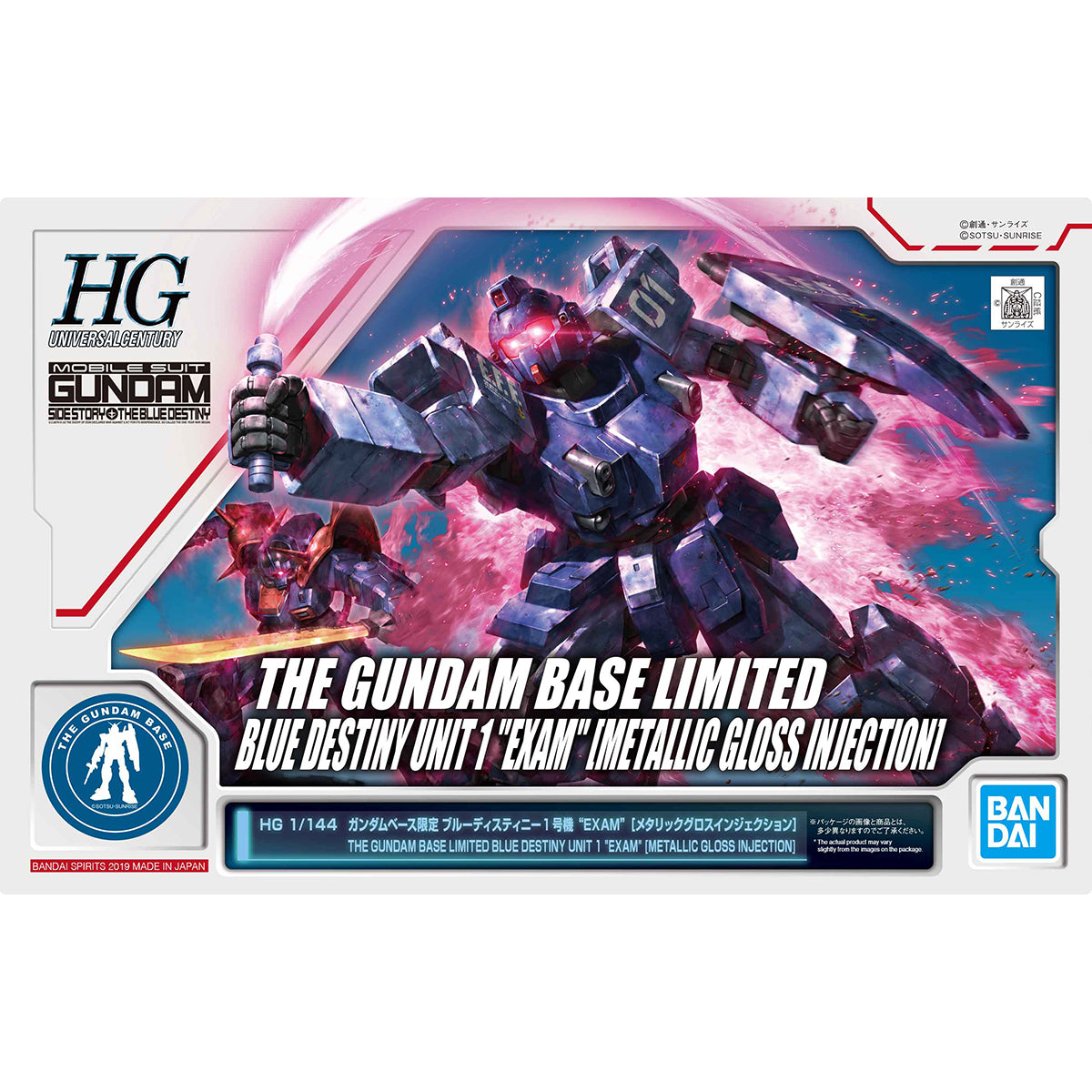 "HG 1/144 Gundam Base Limited Blue Destiny Unit 1 ""EXAM"" [Metallic Gloss Injection]"