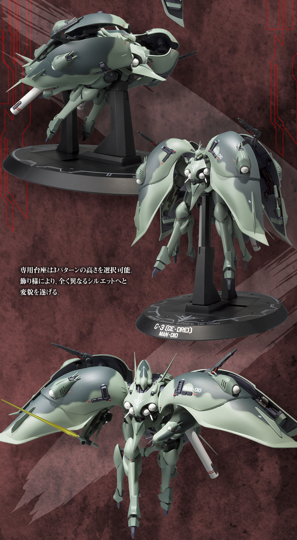 Robot Spirits (SIDE MS) MAN-010 G-3 (Ge-Drei) (February & March Ship Date)