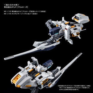 MG 1/100 Emergency Escape Pod Primrose Expansion Set (February & March Ship Date)