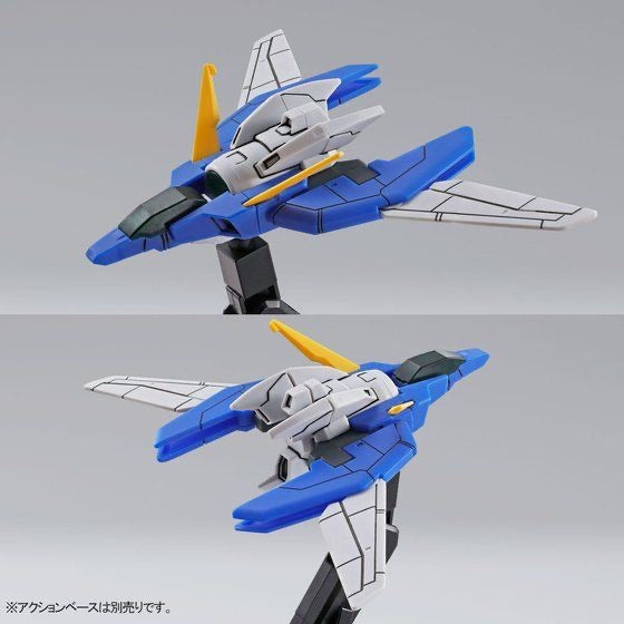 HG 1/144 Gundam Plutone (December & January Ship Date)