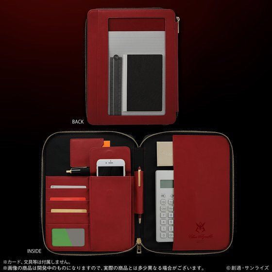 Mobile Suit Gundam Multi-Case [LARGE]