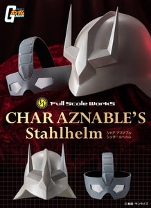 Full Scale Char Aznable's Stahlhelm
