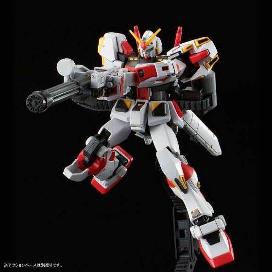"HGUC 1/144 RX-78-5 Gundam Unit 5 ""G05"" (June & July Ship Date)"