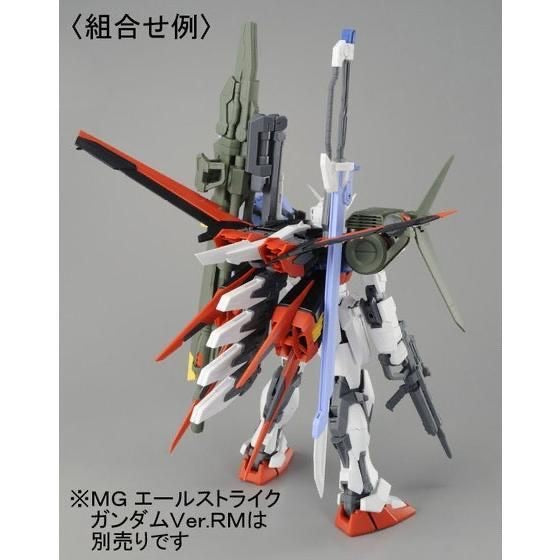 MG 1/100 Aile Strike Gundam Striker Ver. RM Launcher / Sword Strike Pack (December & January Ship Date)