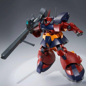 MG 1/100 Dwadge Custom (December & January Ship Date)