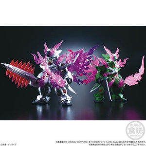 FW Gundam Converge: Core Ghost Gundam Phantom Light Set (August & September Ship Date)