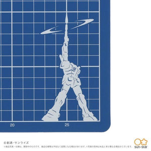 Mobile Suit Gundam Cutter Mat [A4]