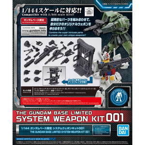 Gundam Base Limited 1/144 System Weapon Kit 001