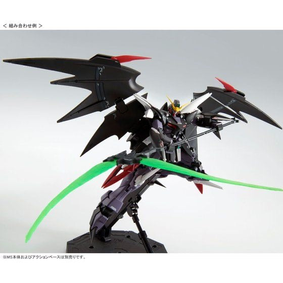 MG 1/100 Gundam Wing: Glory of Losers Expansion Set (July & August Ship Date)
