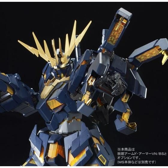 PG 1/60 Banshee's Armed Armor VN /BS Equipment (August & September Ship Date)