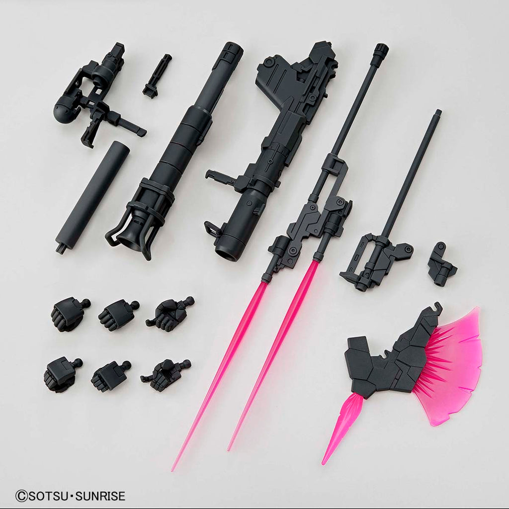 Gundam Base Limited 1/144 System Weapon Kit 007
