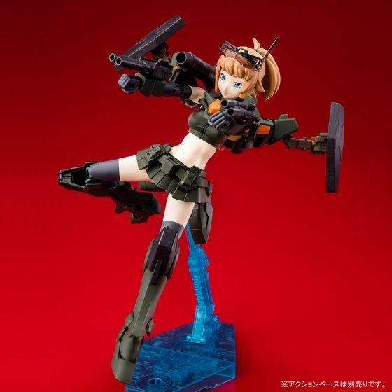 HGBF Command Fumina (March & April Ship Date)