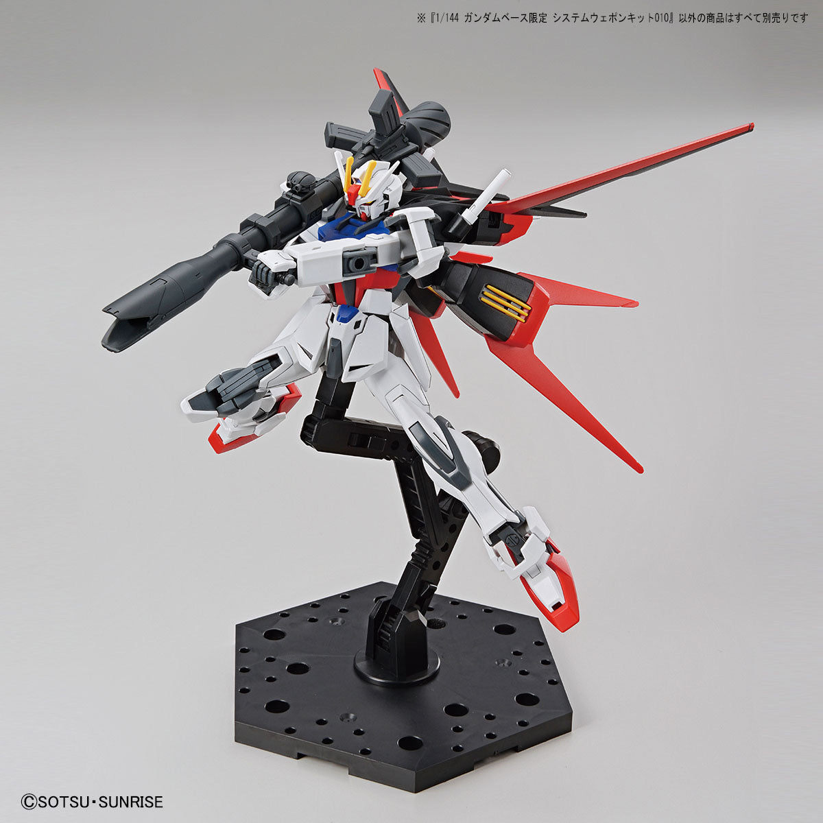 Gundam Base Limited 1/144 System Weapon Kit 010