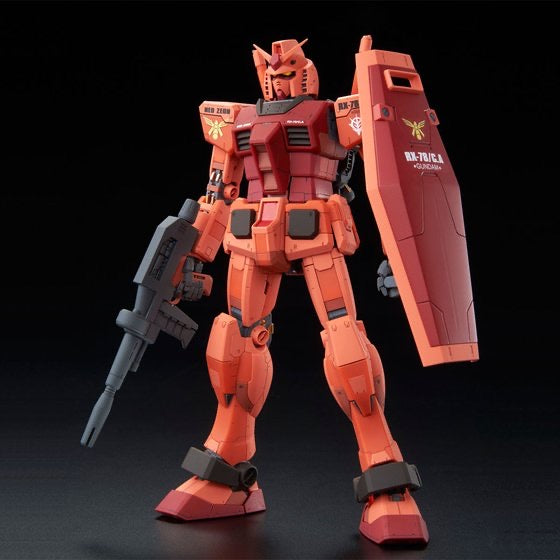 MG 1/100 RX-78/C.A. Casval's Gundam Ver. 3.0 (October & November Ship Date)