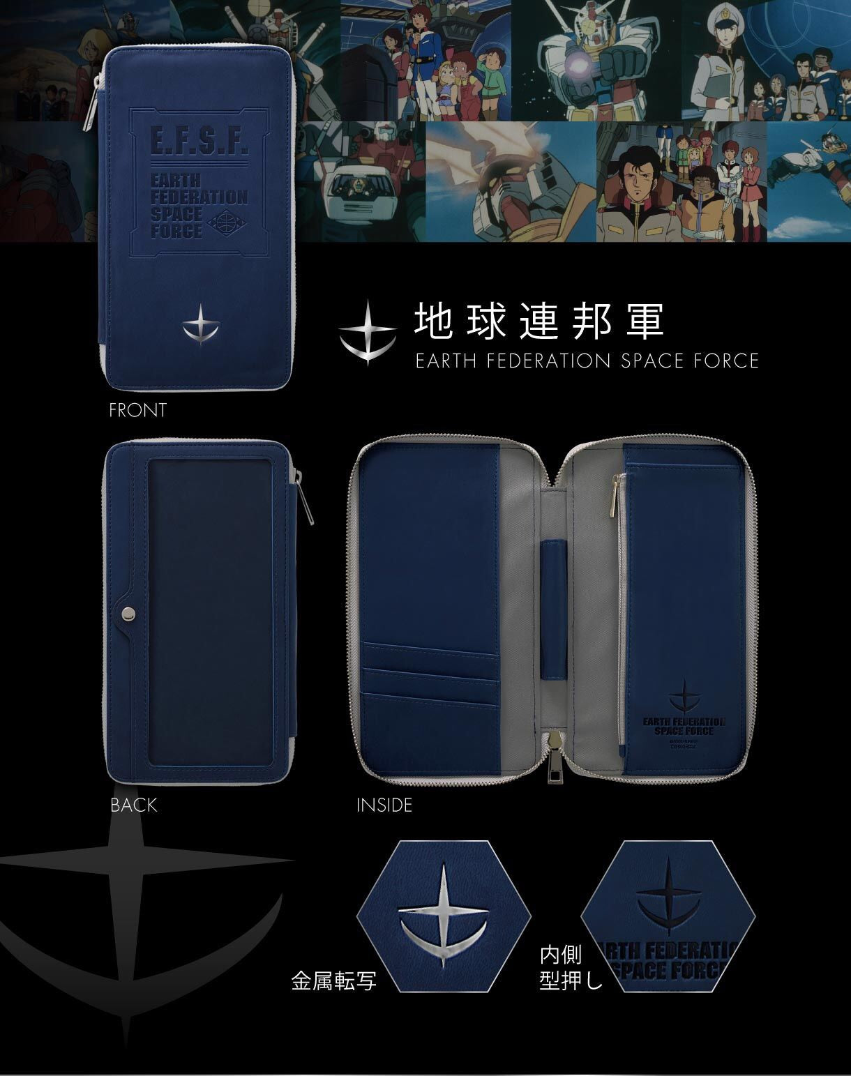 Mobile Suit Gundam Multi-Case [SMALL]