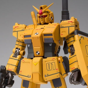 Gundam Fix Figuration Metal Composite GFFMC RX-78-01 [N] Local Type Gundam (Rollout Color)