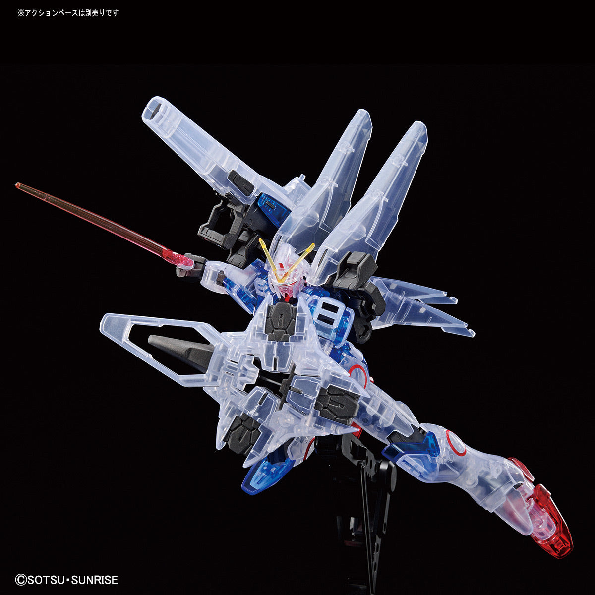 HGUC 1/144 Gundam Base Limited Second Victory Gundam [Clear Color]