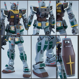HGUC 1/144 RX-78-2 Gundam [21st Century Real Type Color ver.]