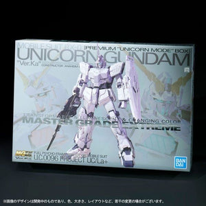 MGEX 1/100 Unicorn Gundam Ver. Ka [PREMIUM UNICORN MODE BOX] (January & February Ship Date)