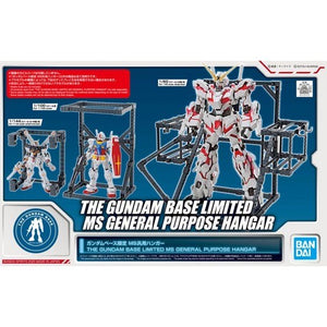 Gundam Base Limited MS General Purpose Hangar