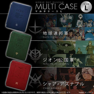 Mobile Suit Gundam Multi-Case [LARGE] (January & February Ship Date)