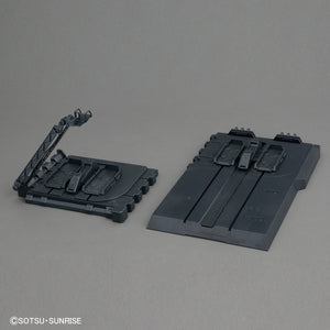 MG 1/100 Gundam Base Limited Catapult Base
