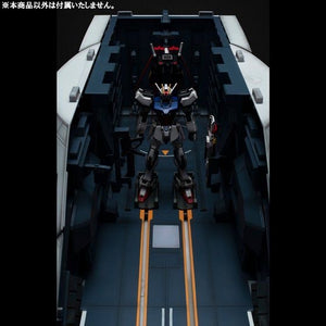 Realistic Model Series Mobile Suit Gundam SEED 1/144 HG Archangel Catapult Deck (November & December Ship Date)