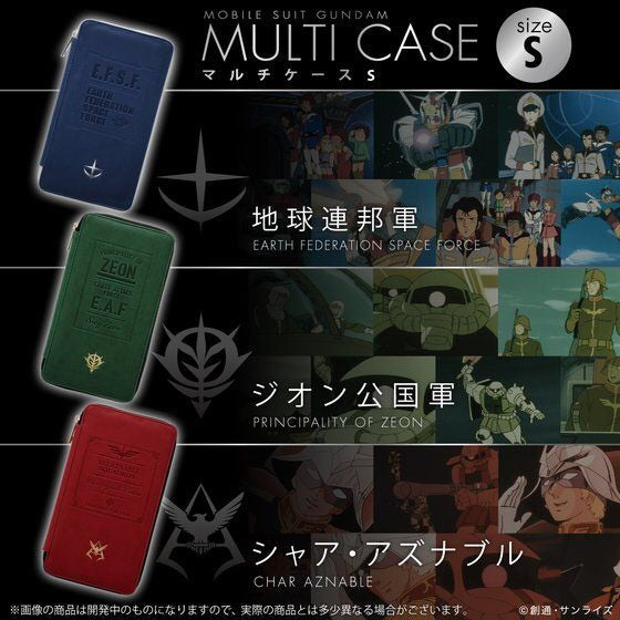 Mobile Suit Gundam Multi-Case [SMALL] (January & February Ship Date)